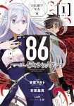 86 -Eighty Six-