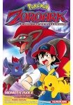 Pocket Monsters Diamond Pearl: Genei no Hasha Zoroark