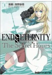 End of Eternity : The Secret Hours