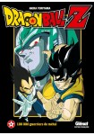 Dragon Ball Z: Gekitotsu!! 100-Oku Power no Senshi-tachi