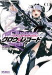 Crow Record: Infinite Dendrogram Aot