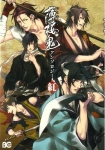 Hakuōki Anthology