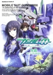 Kidō Senshi Gundam 00 -A wakening of the Trailblazer-