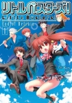 Little Busters! - End of Refrain