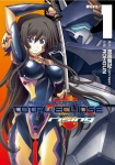 Muv-Luv Alternative: Total Eclipse Rising