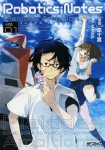 Robotics;Notes -pleiades Ambition-