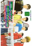 Tome_mini_qAaeCUam1veQeit