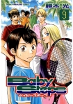 Tome_mini_vo_NM1ZVNowQsoIOKL
