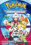 Pocket Monsters Special: Diamond/Pearl-hen