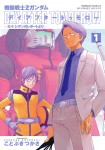 Kidō Senshi Z Gundam Day After Tomorrow -Kai Shiden no Report Yori-