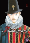 7-nin no Shakespeare