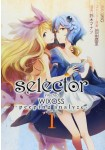 Selector Infected WIXOSS -peeping analyze-