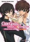 Code Geass: Knight for Girls