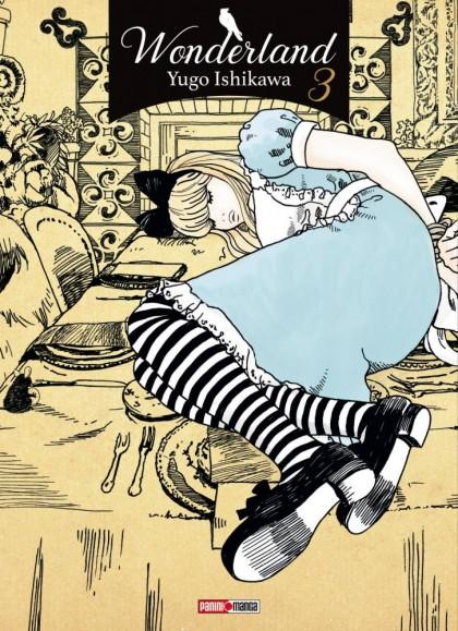 Wonderland Yugo Ishikawa