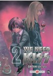We Need Kiss