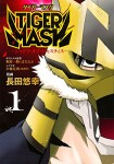 Tiger Mask – Shadow of Justice
