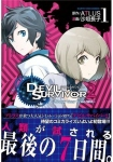 Devil Survivor 2: Show Your Free Will