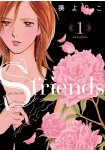 S-Friends: Sefure no Hinkaku