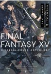 Final Fantasy XV - Kōshiki Comic Anthology