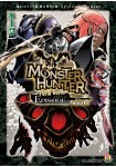 Monster Hunter Episode ~ Novel