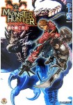 Monster Hunter: Tamashii o Tsugu Mono